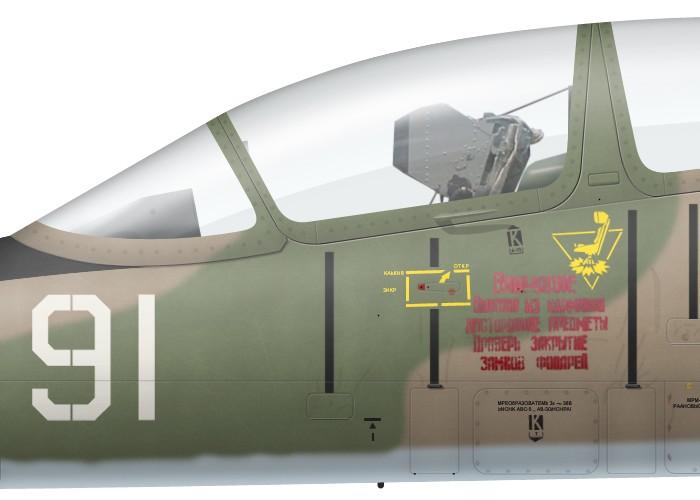 Russia, L-39C, 444 TsBP i PeLS, 2005 -d